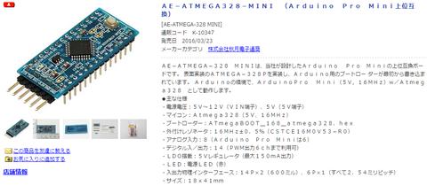 a_cpu