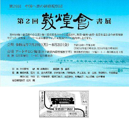 0711china29_b