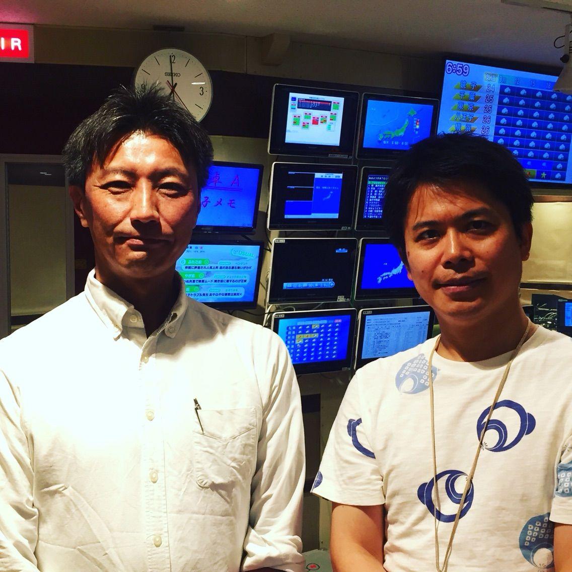 それぞれの沖縄慰霊の日(ラジオ音声)