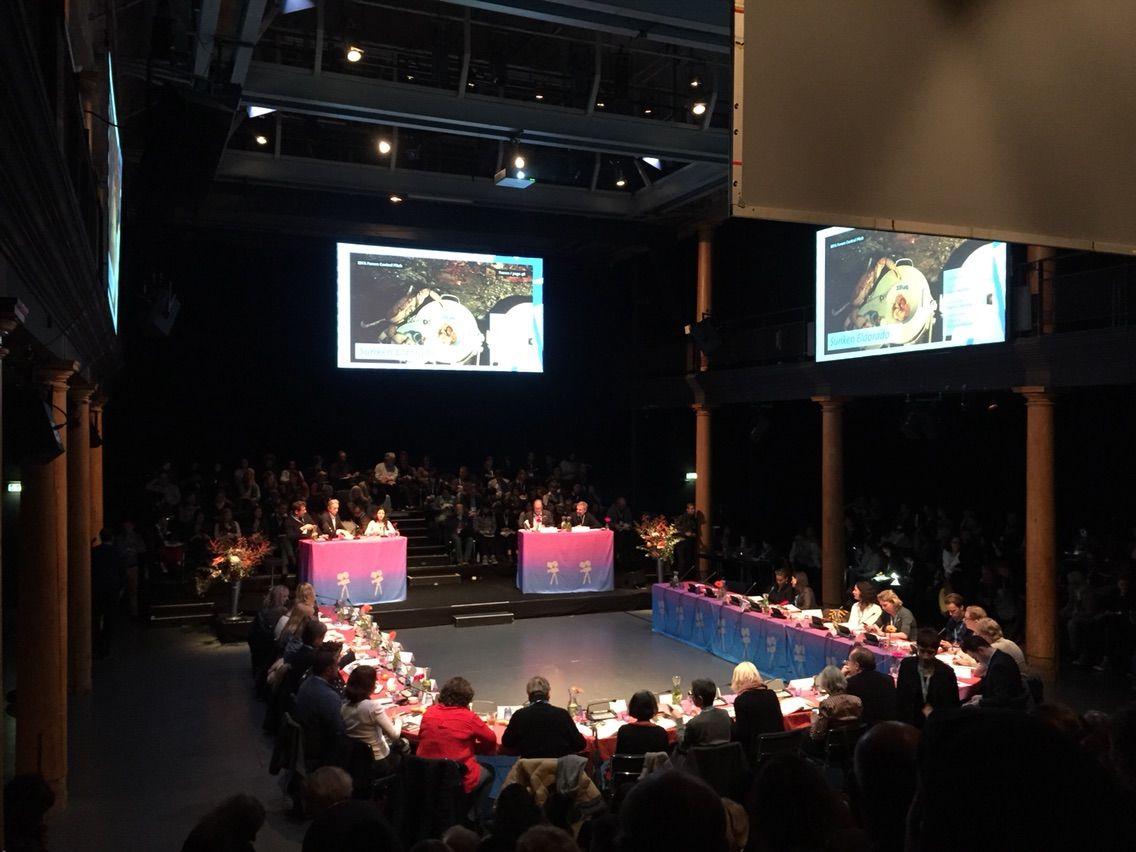 アムステルダム国際ドキュメンタリー映画祭