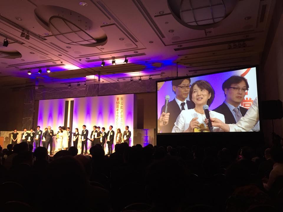 第55回ギャラクシー賞