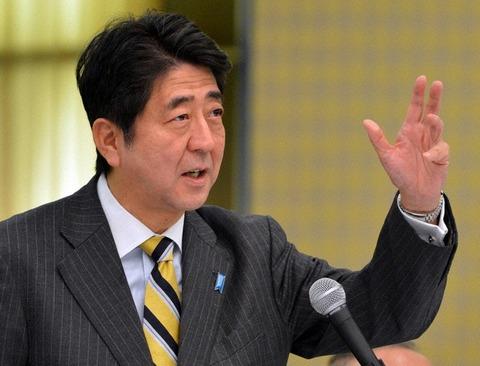 安倍総裁3