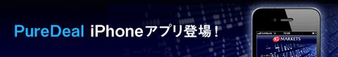 IGマーケッツ証券(旧FXオンライン)