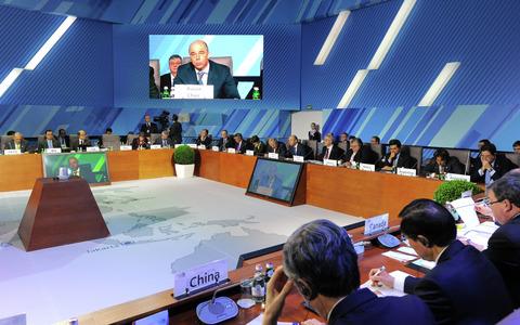 G20財務相・中央銀行総裁会議