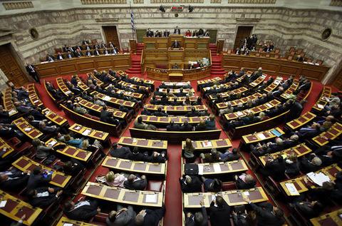 ギリシャ議会1