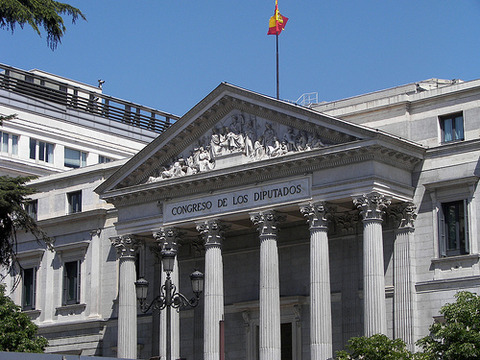 スペイン国債