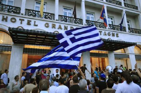 ギリシャ国旗2