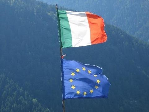 イタリア国旗1