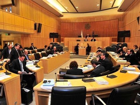 キプロス議会