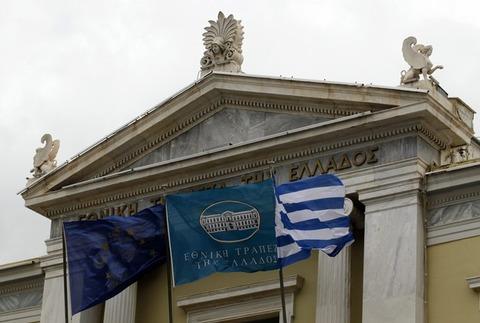 ギリシャ国債