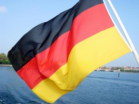 ドイツ国旗1