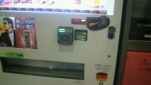 manaca対応自販機
