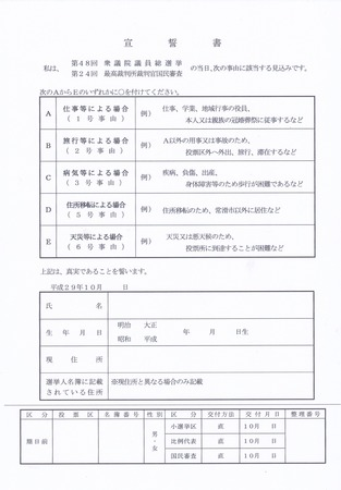 IMG_20171019_0001