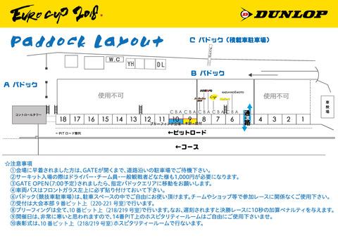 paddck_layout