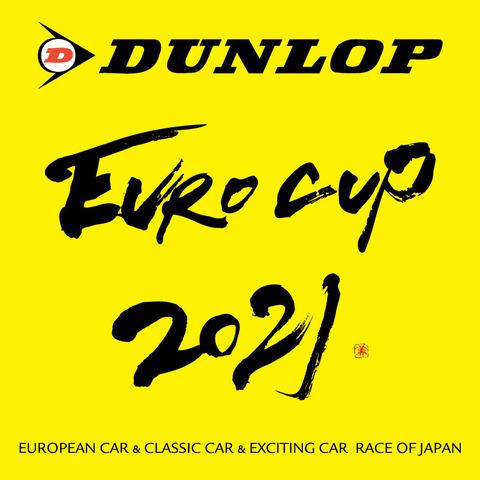 eurocup2021_2