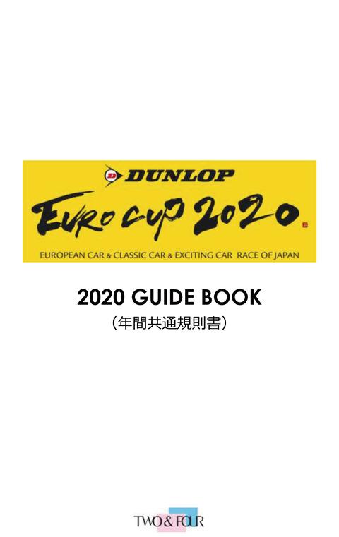 eurocup2020_guidebook-1