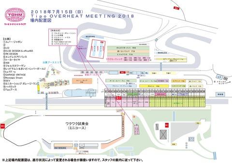 2018715_layout