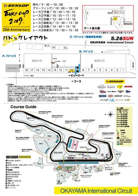 526_layout