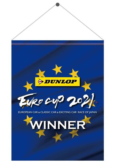 eurocup2021_winner