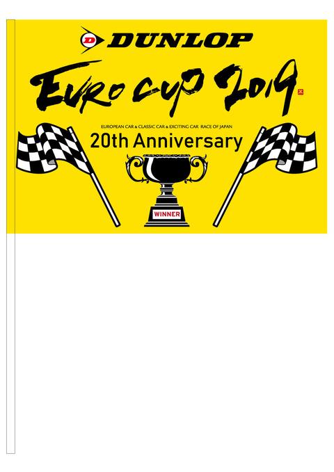 euro2019_winnersflag