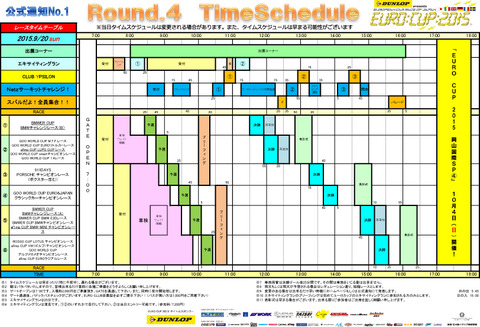 rd4_timetable