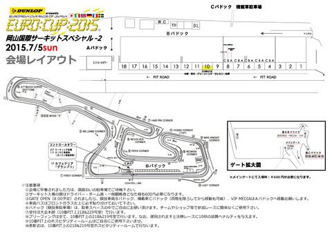 75_layout