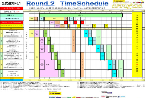 rd2_timetable-1