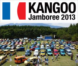 kangoo-j_m