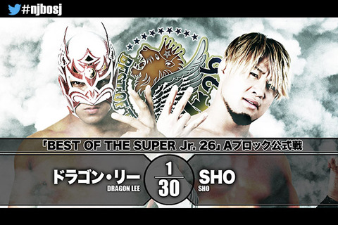『BEST OF THE SUPER Jr.26』Aブロック ドラゴン・リーvsSHO