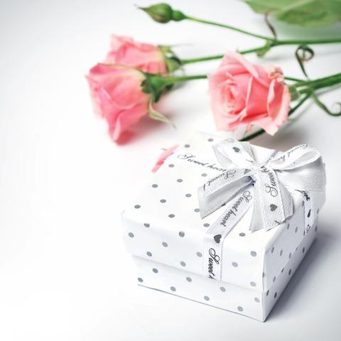 gift-1443870_1920 (1)