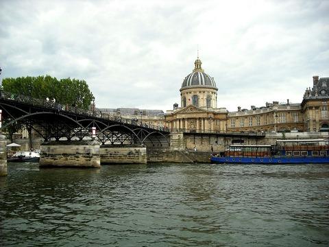 paris-352836_1280 (1)