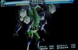 変換 〜 DSCN1097