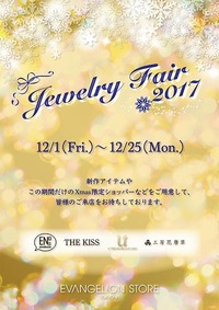 Jewelry%20Fair_2017_POP%20(1)