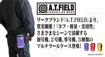 mat0006_official-01-01
