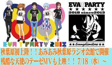 info_evatamiami