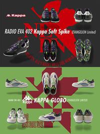 radio-eva_kappa_402_403
