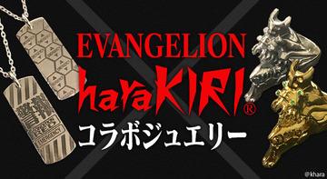 bnr_harakiri