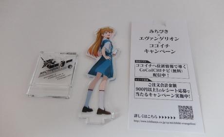 DSCF7890