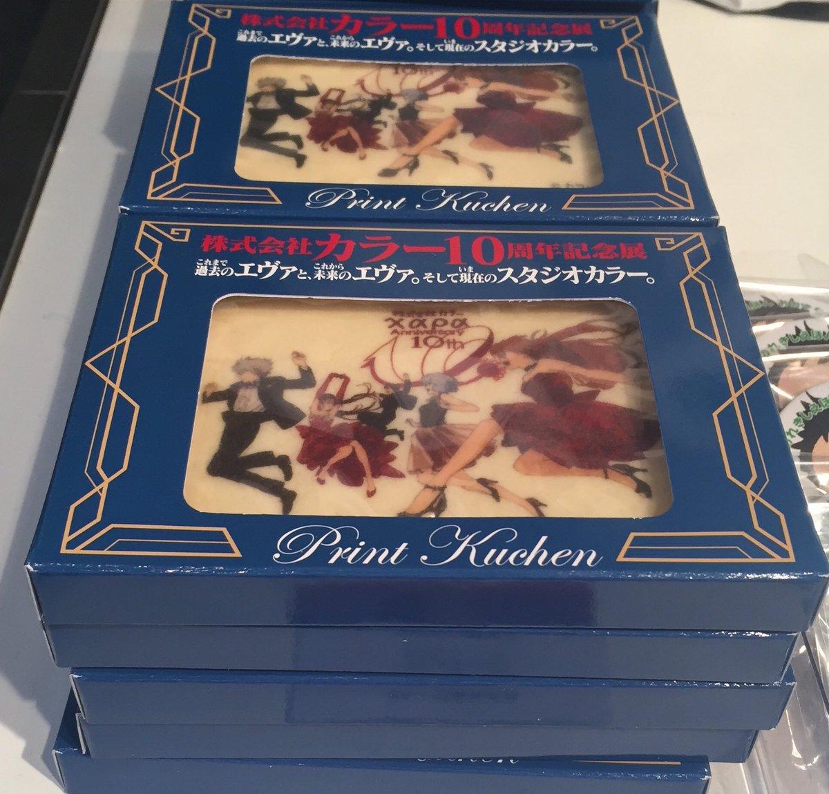 「株式会社カラー10周年記念展」は30日まで開催!限定グッズが多数公開中