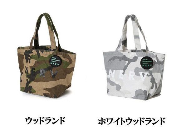 RADIO EVAより、迷彩柄のネルフランチバッグ新作 「NERV Camouflage Lunch Bag 」が登場