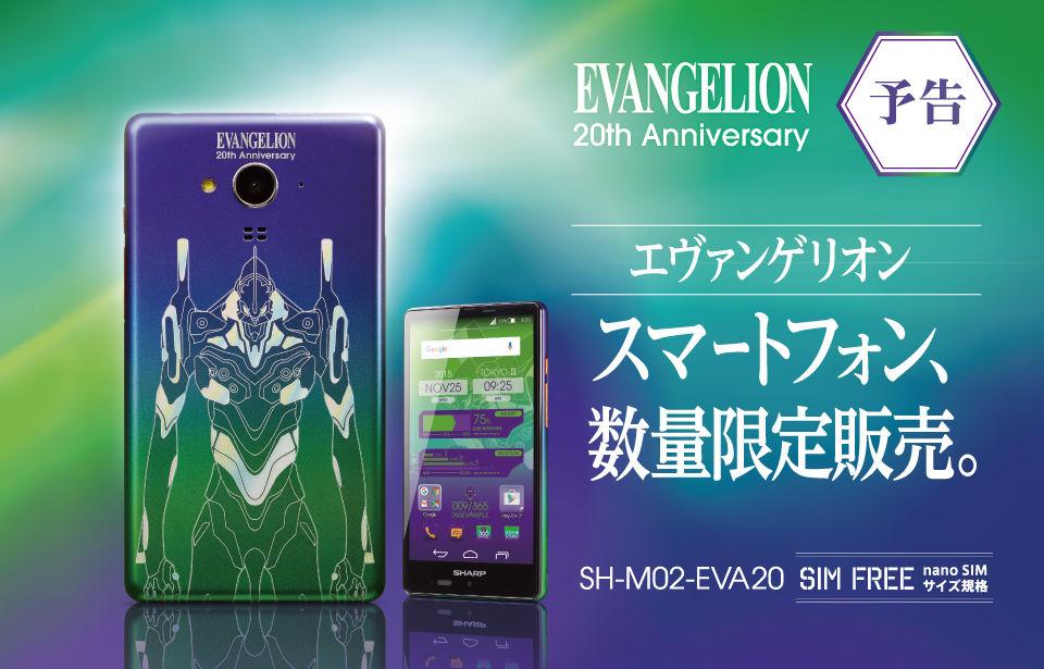 エヴァ新作スマートフォン&等身大フィギュアがセブンイレブン限定で発売決定!