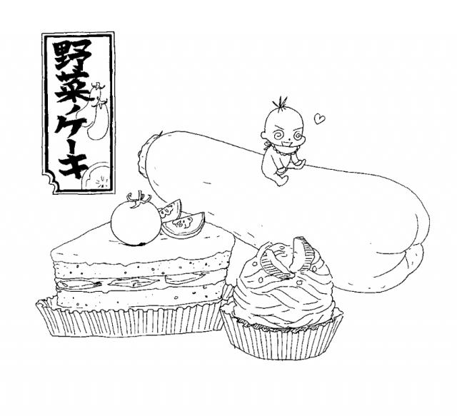 バターナッツ(食べ物エッセイ『くいいじ』より)