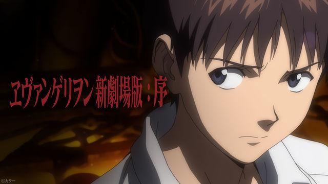 映画「ヱヴァンゲリヲン新劇場版:序」「:破」がギャオで無料配信開始!