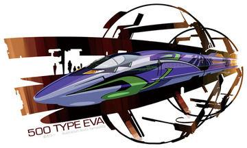 「500 TYPE EVA」 ステッカーが登場。