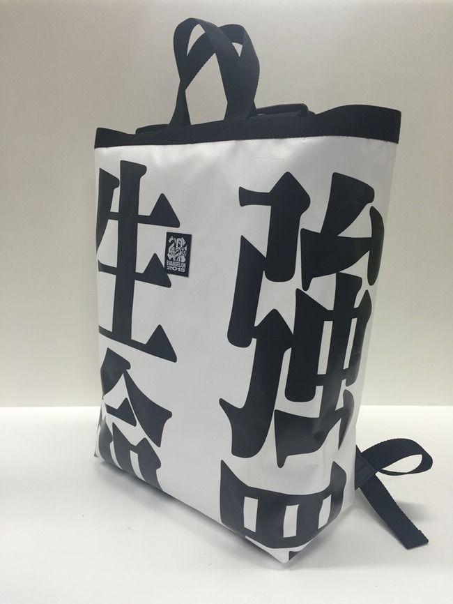 エヴァBD-BOX発売記念用・渋谷109懸垂幕を使用したトートバッグが限定発売決定!