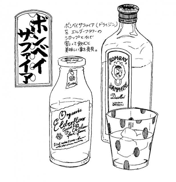 バーベキュー(食べ物エッセイ『くいいじ』より)