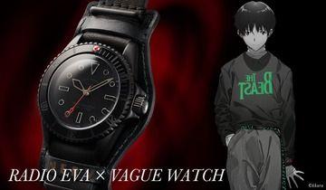 Vague Watchコラボ腕時計 シンジ着用モデルが登場。