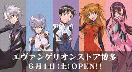 6月1日(土)エヴァストア博多OPEN 高橋洋子さんサイン入CDお渡し会開催決定