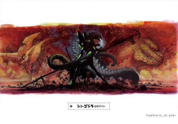 『ゴジラ対エヴァンゲリオン』本当に本格始動決定 「シン・ゴジラ」劇場前売券4月23日発売開始