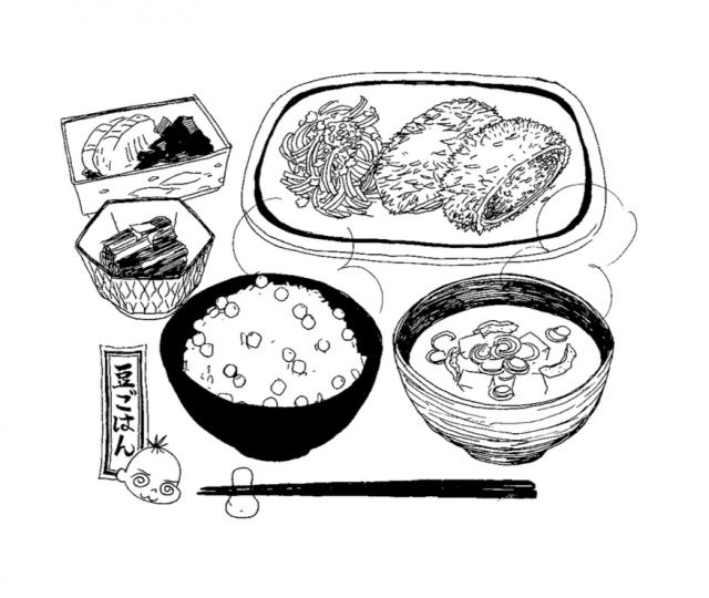 豆ご飯(食べ物エッセイ『くいいじ』より)
